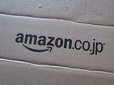Amazon(アマゾン)ジャパン